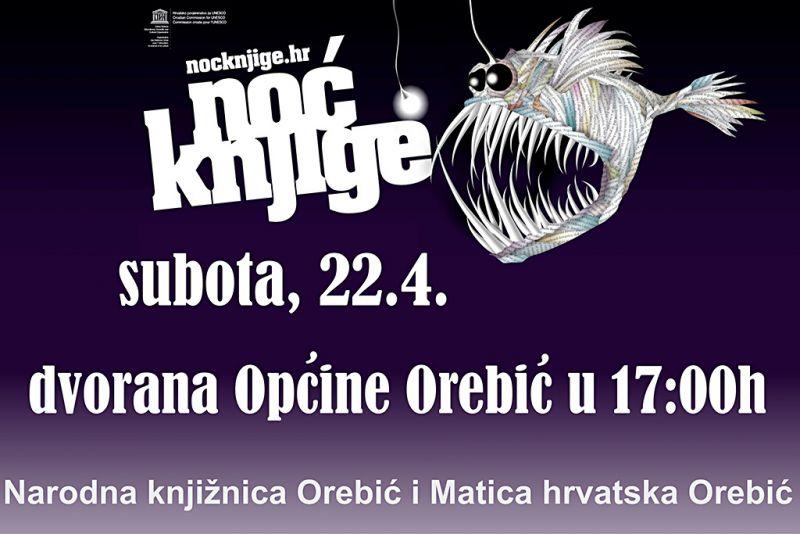 Noć knjige 2017. u Orebiću: animirani film i lutkarska predstava