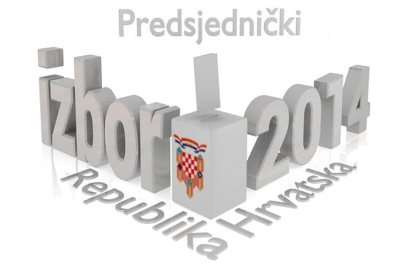 Ilustracija - Državno izborno povjerenstvo