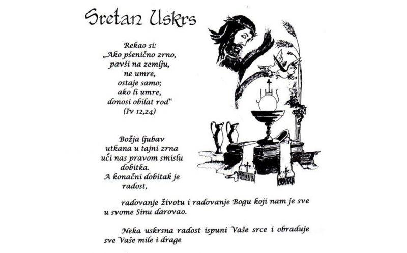 Detalj uskršnje čedstitke don Marka Stanića - cijelu čestitku pogledajte ispod članka