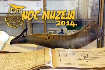 Iz vitrina Pomorskog muzeja u Orebiću
