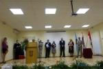 Dodjela nagrada laureatima