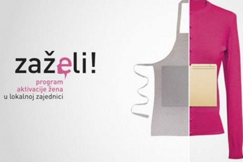 Javni poziv za sudjelovanje u programu zapošljavanja žena