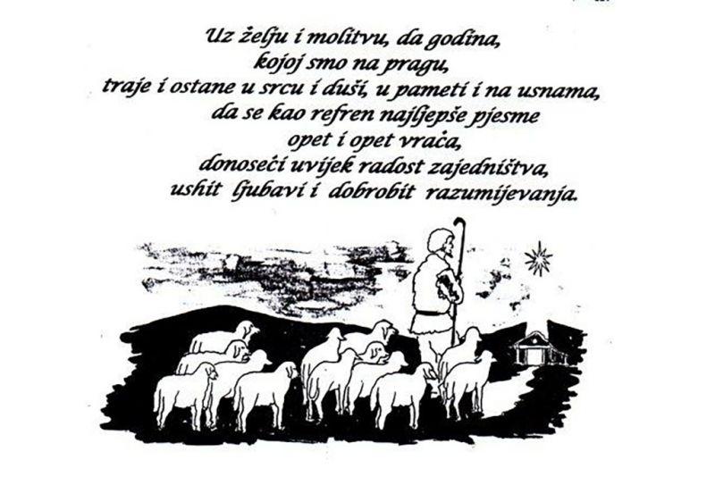 Božićna čestitka don Marka Stanića