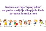 Prvosvibanjska dječja olimpijada u Trpnju