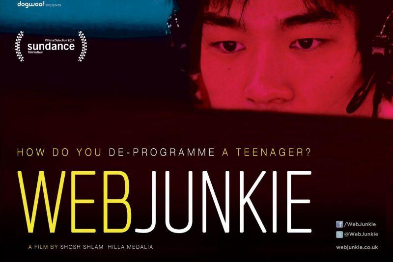 Web junkie - detalj s plakata