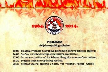 50 godina od osnivanja Dobrovoljnog vatrogasnog društva Orebić