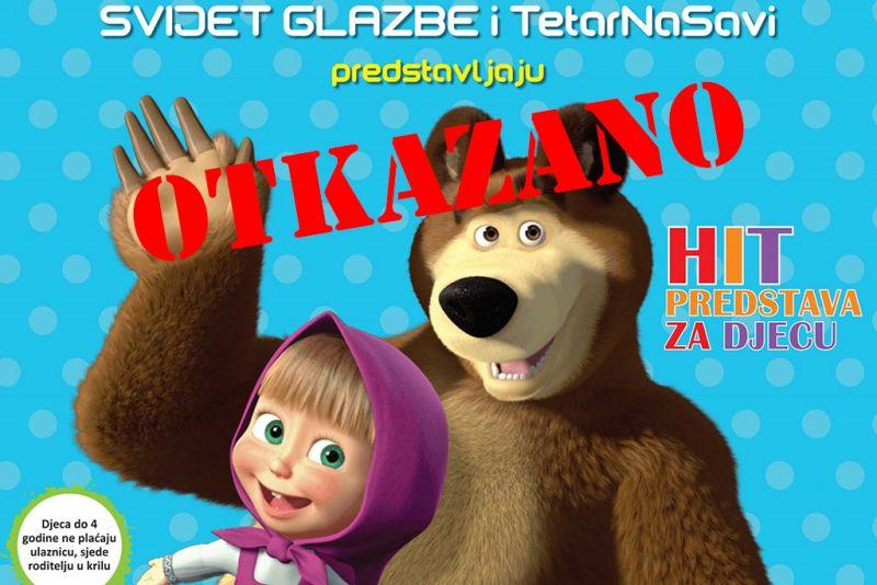 Detalj plakata predstave - 'Teatar na Savi' iz Beograda ogradio se od produkcije na Facebooku