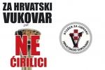 Plakat stožera za obranu hrvatskog Vukovara protiv uvođenja dvojezičnih ploča